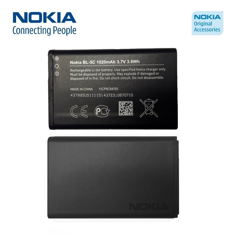 Nokia BL-5C Jaun s versijas oriģināls Akumulators E50 N70 3110c Li-Ion 1020mAh (M-S Blister) akumulators, baterija mobilajam telefonam