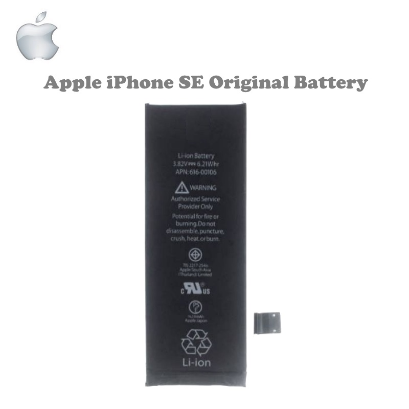 Apple iPhone SE Akumulators Li-Ion 1624mAh 616-00107 (Internal OEM) akumulators, baterija mobilajam telefonam