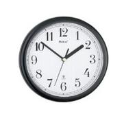 Mebus 52800 Sienas pulkstenis