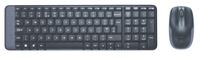 Logitech 2155974 MK220 combo, US/Int Wireless klaviatūra