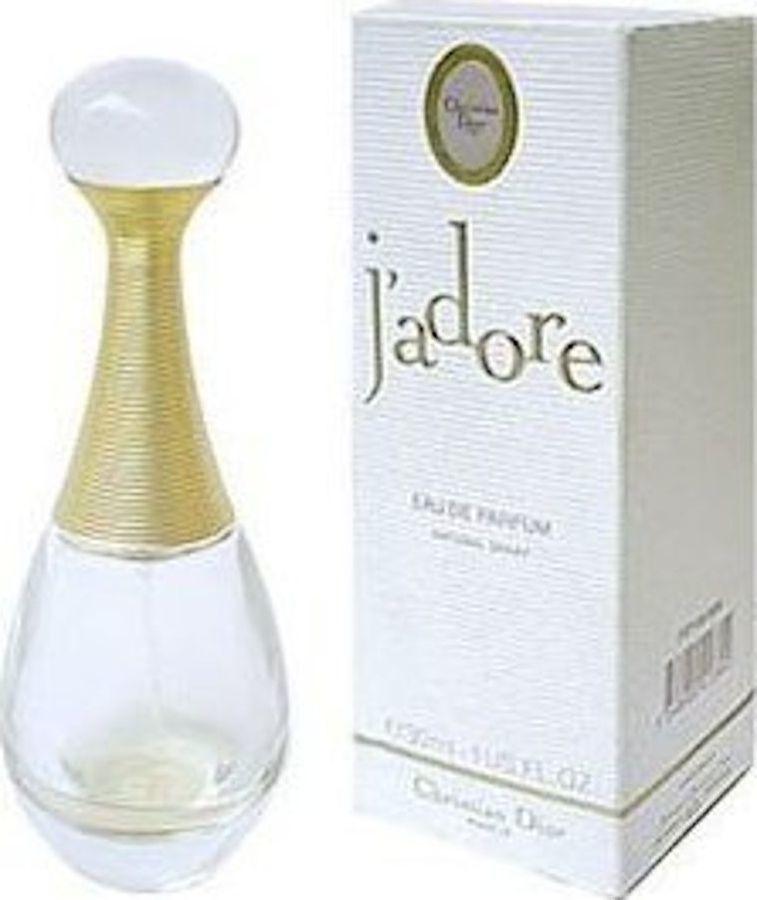 Christian Dior Jadore EDP 50ml Unikat Smaržas sievietēm