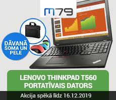 Lenovo Thinkpad T560