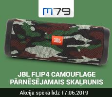 JBL Flip4 Camouflage
