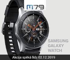 Samsung Galaxy Viedais pulkstenis