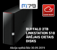 Buffalo Linkstation 510