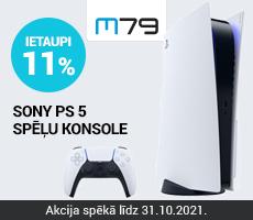 Sony PS5 spēļu konsole