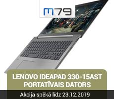 Lenovo Ideapad 330
