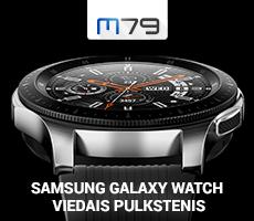 Samsung Galaxy viedpulkstenis